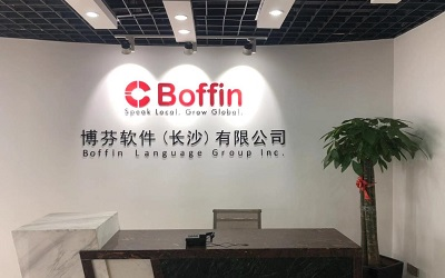 Boffin Language Group Inc. Opens New Office in Changsha, China